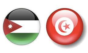 La Jordanie la Tunisie