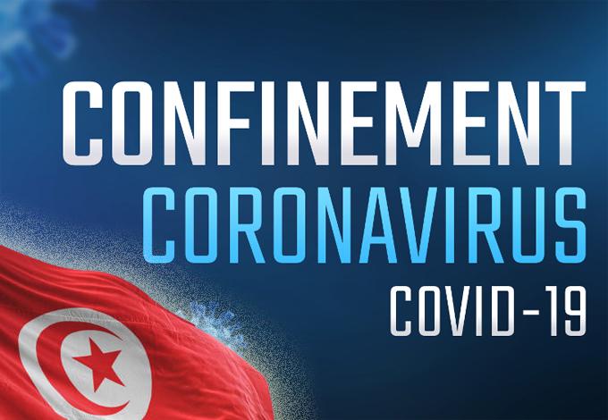 coronavirus_TUNISIE