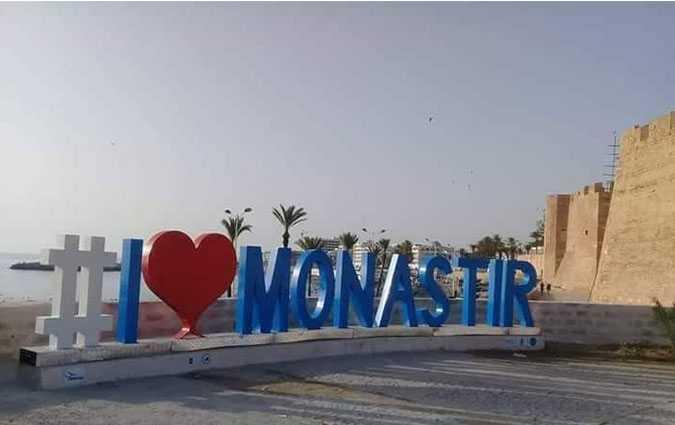 Monastir-RTCI