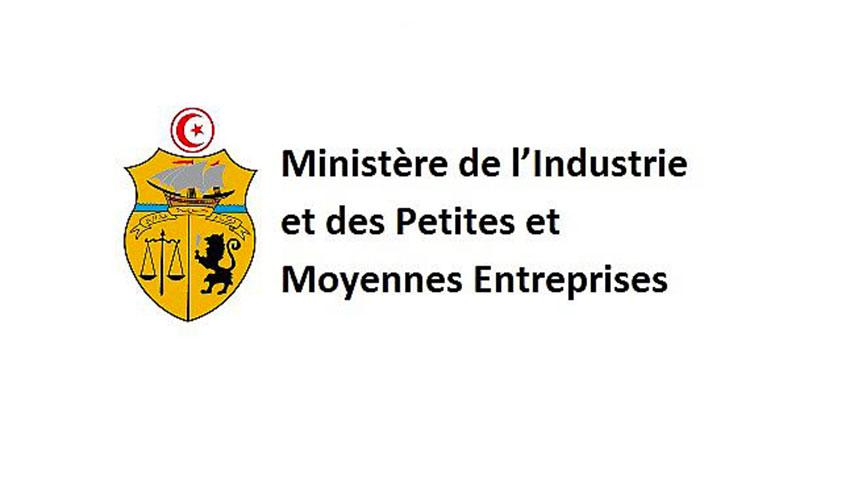 ministère-de-lindustrie