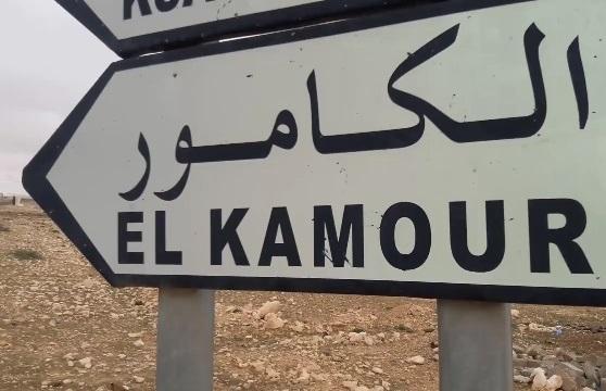 kamour tataouine