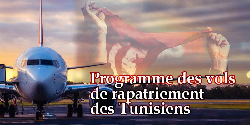 rapatriement-tunisie