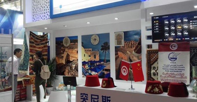 Le pavillon tunisien remporte le prix de la meilleur organisation au salon international du tourisme, en Chine