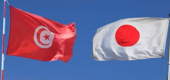 japon Tunisie »