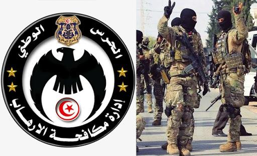 arrestation terroristes