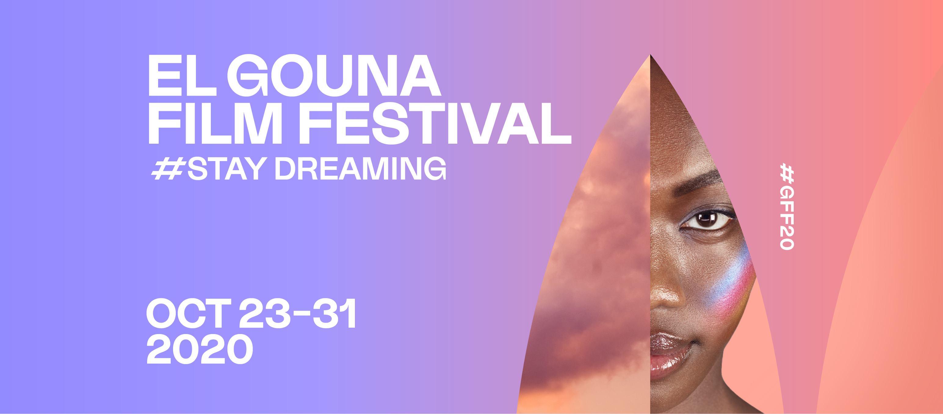 cin-El Gouna Film Festival 2020