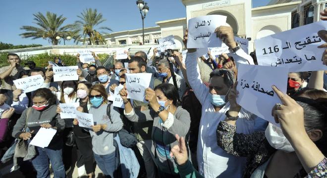 loi-116-les-journalistes-protestent