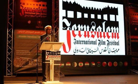 Festival international du cinéma d'Al Qods