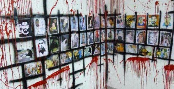 martyrs-blesses-revolution-tunisie