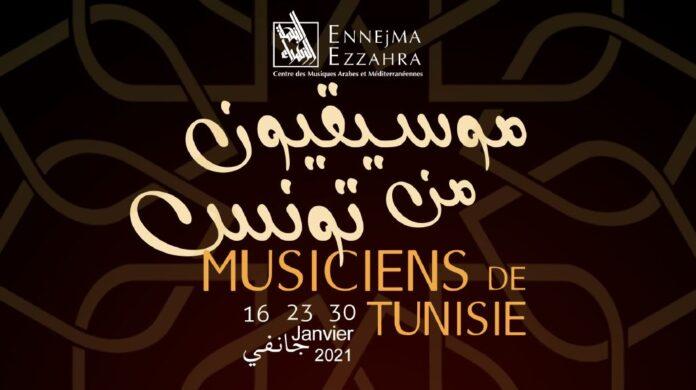 musiciens-tunisiens-696x390