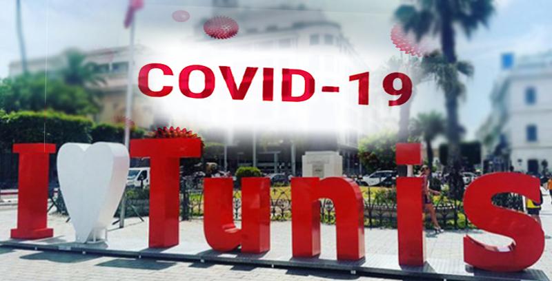 covid-tunisie-2021