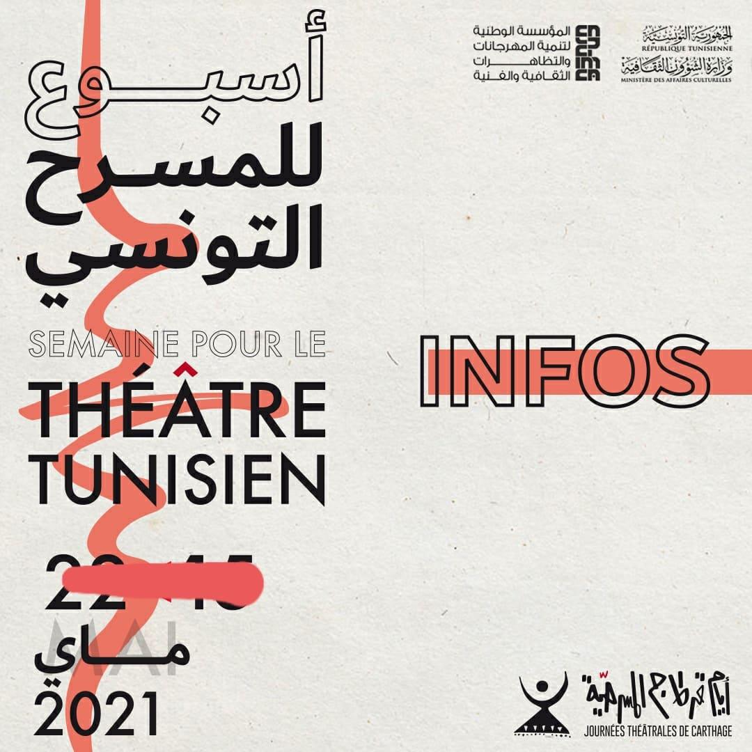 theatre tunisien