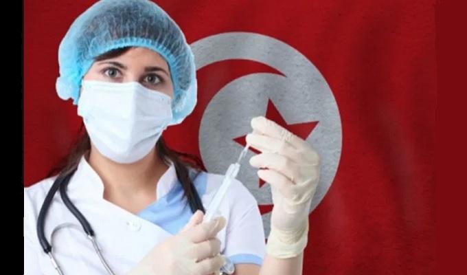 tunisie-vaccin