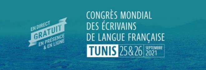 30 auteurs au Congrès des écrivains de langue française à Tunis