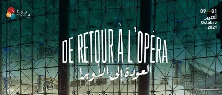 Theatre de lopera
