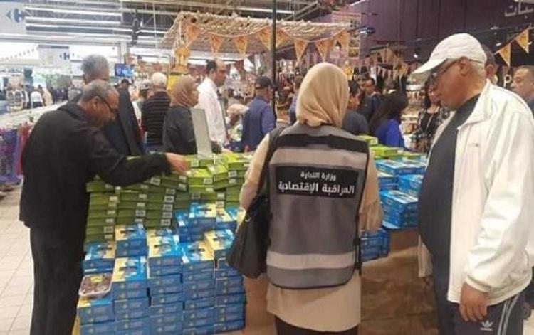infractions économiques tunisie