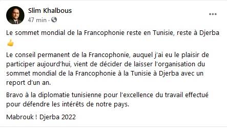 sommet-francophonie slim